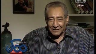 #Momken - ممكن - 29-8-2013 - الحوار الكامل مع الشاعر الكبير عبد الرحمن الأبنودي#