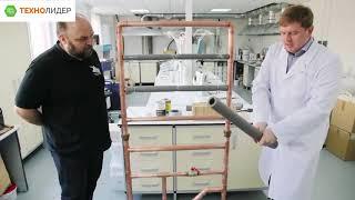 видео Теплоизоляция Энергофлекс супер технические характеристики