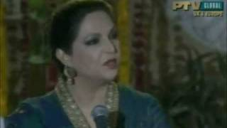 Tahira Syed - Ha O Mariye Jindariye - Virsa Heritage Ptv - FolkSong