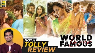 World Famous Lover Telugu Movie Review By Hriday Ranjan | Not A Tolly Review