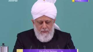 Urdu: Eid-ul-Fitr Sermon 10th August 2013 by Hazrat Mirza Masroor Ahmad (Khalifa of Islam)