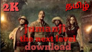 how to download Jumanji the next level in Tamil