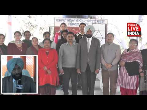 Special Govt School Jandiala Jalandhar