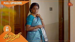 Sundari - Ep 31 | 29 March 2021 | Sun TV Serial | Tamil Serial