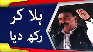DHAMAKA KHITAAB: Sheikh Rasheed Rocks PTI Jalsa in Lahore