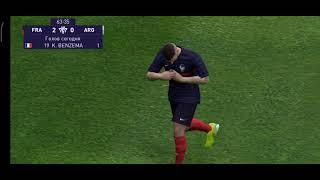 А у меня своё ЕВРО 2021 Франция показывает как играть в футбол нужно