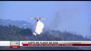 Vazhdon lufta me flakët në ishullin Evia të Greqisë - News, Lajme - Vizion Plus