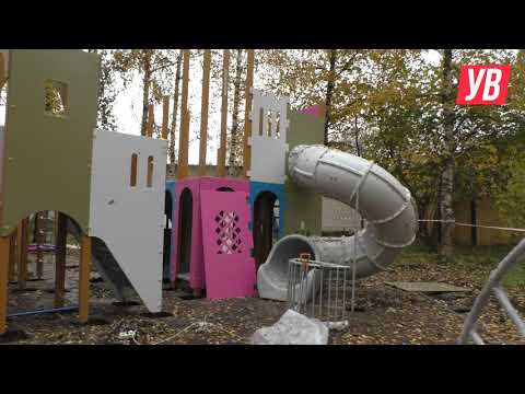 В Тезинском парке устанавливают новую детскую площадку. Услышано Вичуга