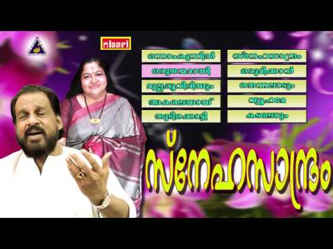Snehasandram | Non Stop Songs | Chithra and Dasettan Latest Collections | Latest Songs Upload 2016
