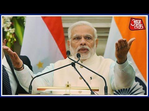 Shatak Aaj Tak: PM Modi Says We Are On Threshold Of Becoming World's Most Digitised Economy