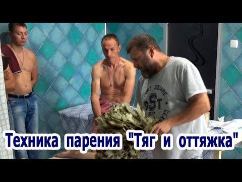 """Олег Рябиков  Техника парения """"Тяг и оттяжка"""""""