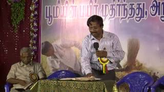 AG Alavanthankulam 26th Jan 2014 - (Tamil) End Time Deceptions:Bible meditation & Rapture