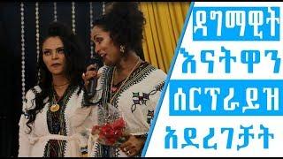 #Ethiopia: