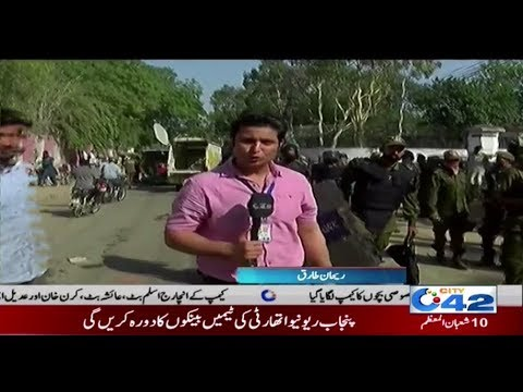 """""""News Night"""" Special on Copper Road Protest 