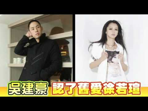 Van Ness Wu admits to his past relationship with Vivian Hsu