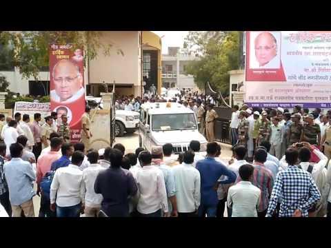 Sharad Pawar Entry