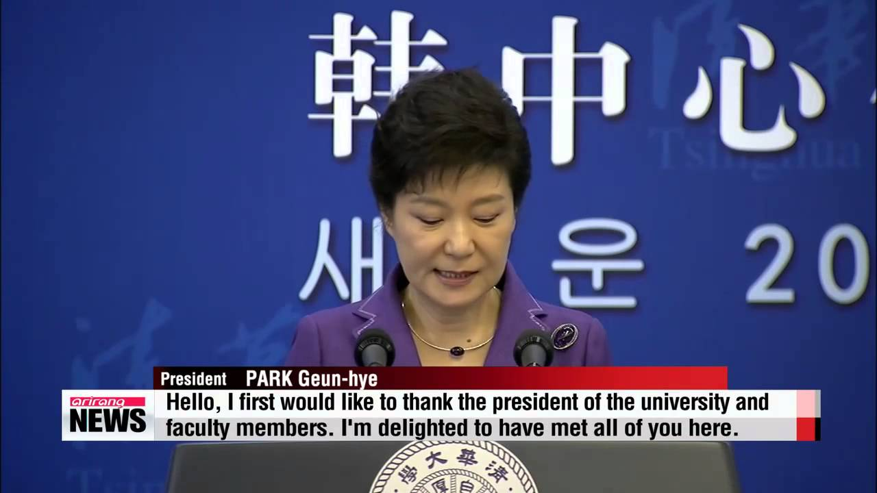 Korea China Ties Strengthened Through Mandarin Speaking Competition Youtube