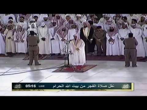 Salat Alfajr Imam Abdullah Aljuhani