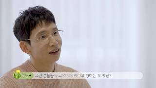 성평등캠페인 경기도 라…