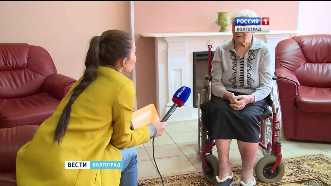 Волгоград интернат престарелых работа в доме престарелых спб вакансии