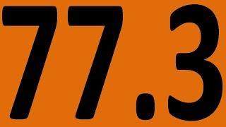 КОНТРОЛЬНАЯ 15 АНГЛИЙСКИЙ ЯЗЫК ДО АВТОМАТИЗМА УРОК 77 3 УРОКИ АНГЛИЙСКОГО ЯЗЫКА