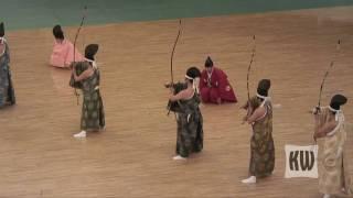 Ogasawara-ryu Kyuba-jutsu