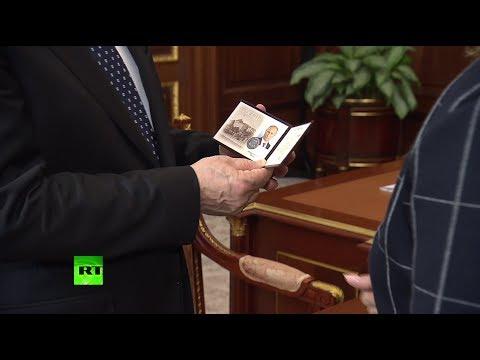 Путин принял от главы ЦИК удостоверение президента на новый срок полномочий