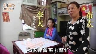 Popular Videos - 香港公共屋邨