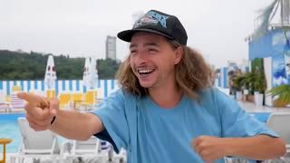 ЛигаСмешники Отвечают На Школьные Вопросы - Смех на пляже #2
