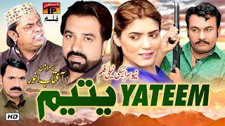 Yateem New Saraiki Action Movie | Action Movies 2019 | TP Film