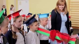 Pasowanie na ucznia w Szkole Podstawowej nr 4 w Działdowie