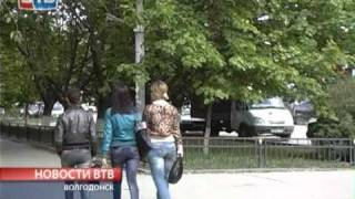 В Волгодонске похитили 19 летнюю девушку