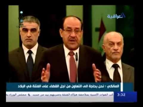 المالكي مصر على أن لعابات كشف المتفجرات تعمل والمشكلة بالجندي
