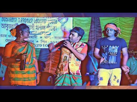 Hipid Hipid Utang O Tam || Singer- Mandira & Prasad || Sari Sarjaom Orkestra New Program Video 2019