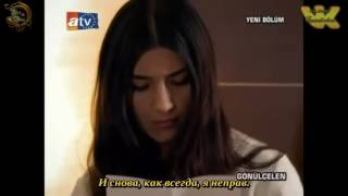 Gönülçelen, отрывок из 44 серии, письмо Мурата на 14 февраля