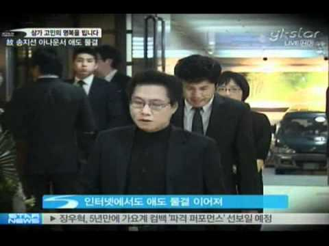 [news] song ji sun, mourn death (故 송지선아나운서, 애도 물결 이어져)