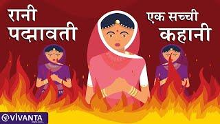 #padmavati #knowledge Real Story Of Rani Padmini (Padmavati) रानी पद्मिनी / पद्मावती का इतिहास