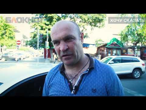 Минздрав взял на контроль лечение Романа Титова