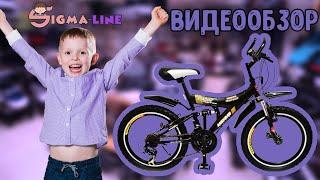Обзор Горного велосипеда  Maxima T20-7261