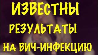 НОВОСТИ ДОМ 2 (22.01.19)НА ШЕСТЬ ДНЕЙ РАНЬШЕ ЭФИРА