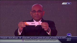 قرعه كاس اسيا U23 المقرر في قطر 2016 Asian Cup draw