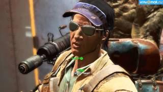 Как получить огненный меч Шиш-кебаб - уникальное оружие в Fallout 4