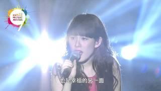 王詩安 Diana Wang - 表演嘉賓 - 第九屆 KKBOX 風雲榜