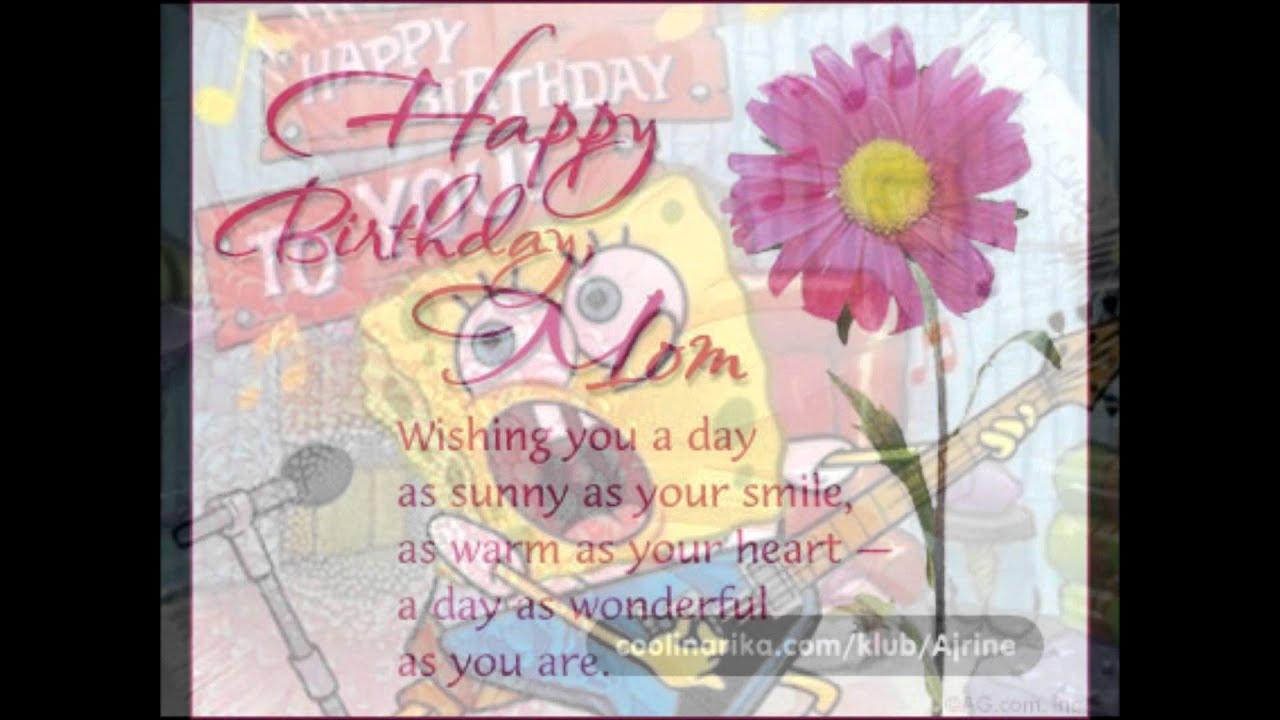 pjesmice za rođendan mami Neda Ukraden Mami za rođendan (Petri)   YouTube pjesmice za rođendan mami