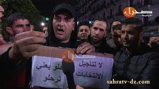 رد قوي من الشارع الجزائري بعد تأجيل الاٍنتخابات واٍنسحاب بوتفليقة