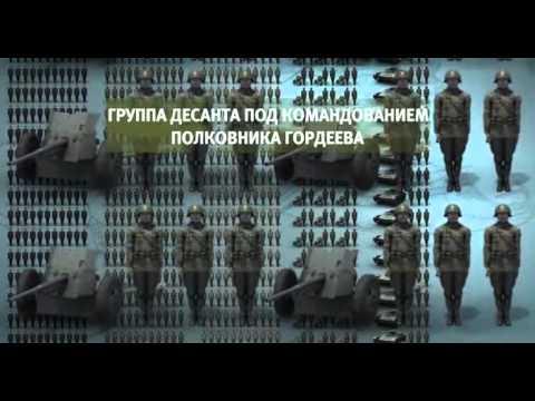 Освободители / Фильм