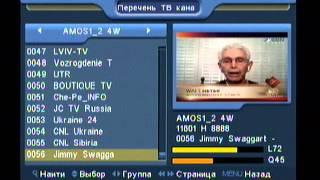 Прошивка Globo 7010A(Прошивка тюнера Globo 7010A http://sputnikovoe-tv.com.ua/proshivka-globo-7010a Частоты каналов http://sputnikovoe-tv.com.ua/chastoty_kanalov/ Бисс ..., 2015-06-25T19:13:42.000Z)