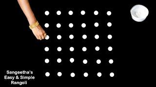 Easy Rangoli Design with 6X6 Dots | Simple Kolam | Easy Rangoli | Easy & Simple Rangoli