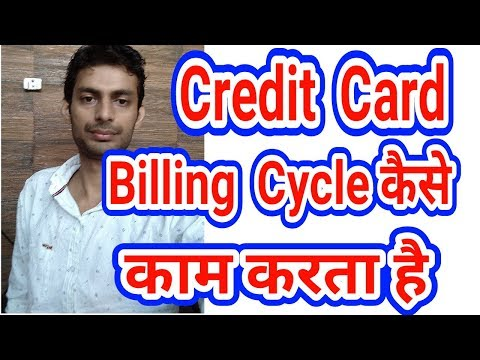 Hdfc bank credit card bill payment