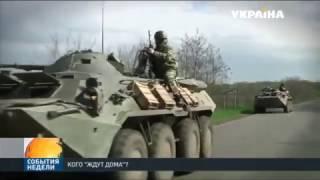 Полицейские Селидовского отделения обнаружили мужчину, который в 2014 воевал в рядах боевиков